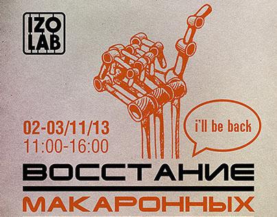Spaghetti Robots Uprising - workshop @ IZOLAB (2013)