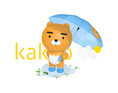 Kakao W: Weather app