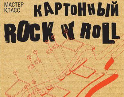 Cardboard Rock'n'Roll workshop @ IZOLAB (2013)
