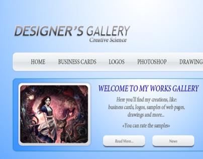 Design of designer's gallery
