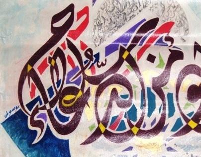 Calligraphic Paintings