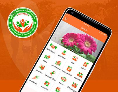 Akhil Aanjana Chaudhari Samaj App
