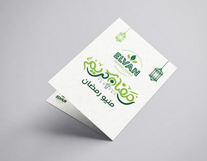"""ELVAN Menu design """"for Ramadan"""""""