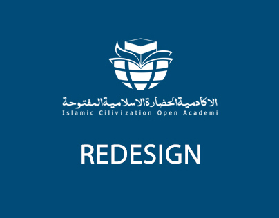 Islamic Web Site Design