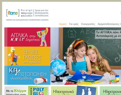 Foreign Language Education - Web