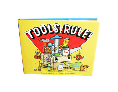 """Tools Rule!"" Children's Book"