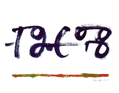 'Path' | Glagolitic Calligraphy