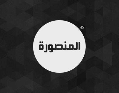 Mansoura Arabic