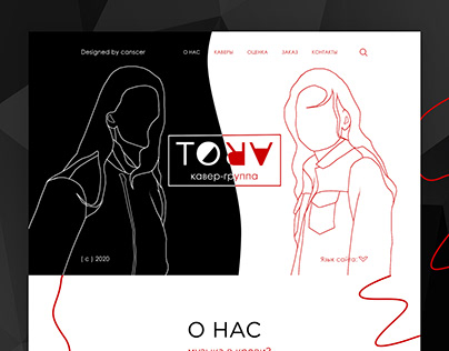 Landing page for cover group TORA