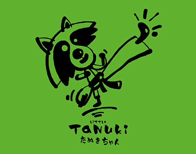 Little Tanuki (T-shirt)