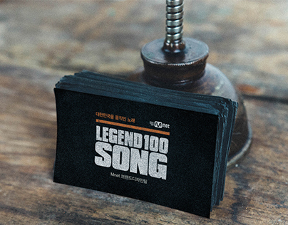 Mnet Legend 100 Song Onair Promotion Design