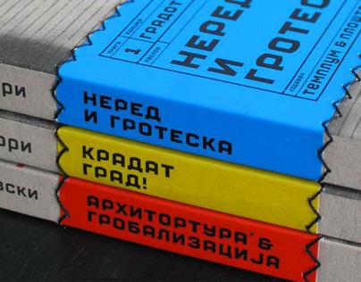 Book Edition – Gradot