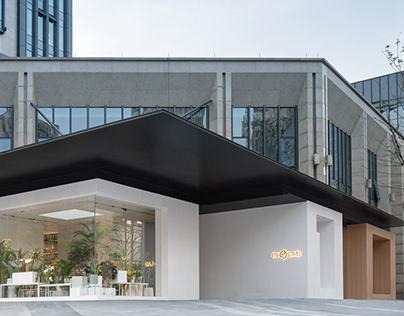Sunac Hangzhou • Yunhe INLAB Living Art Symbiosis Space