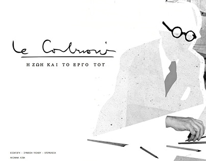 Book (cover) about Le corbusier's life and works
