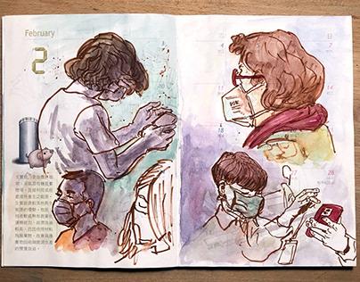 Metro sketches