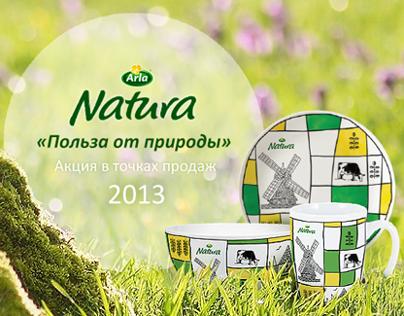 Arla Natura 2013. Польза от природы.