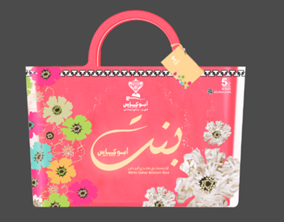 Abukass Label Packaging