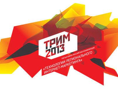 Подготовка информационных коммуникаций для конференции