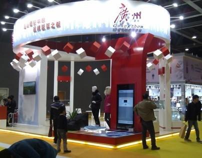 2014 Macao, Guangzhou Famous Product Fair