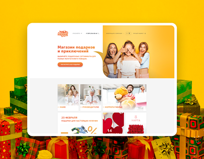 E-commerce store of Impressions and Gifts