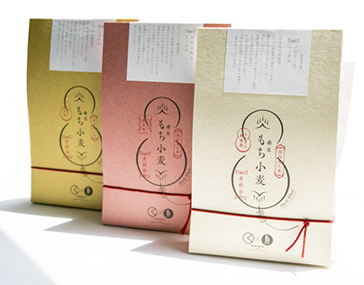 mochikomugi package