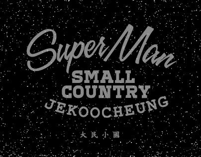 Super-Man and Small-Country