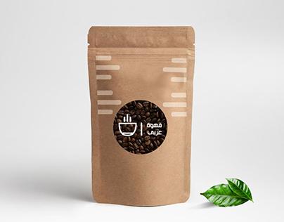Arabic Coffee Branding and Website