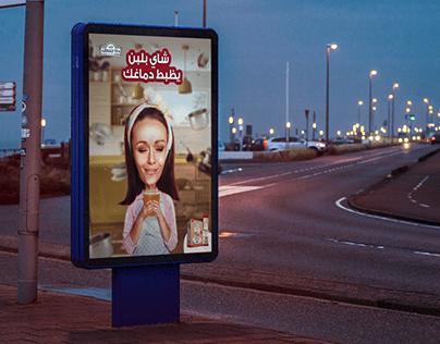 Ahmed Tea Campaign