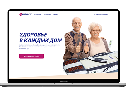 Landing page massager store