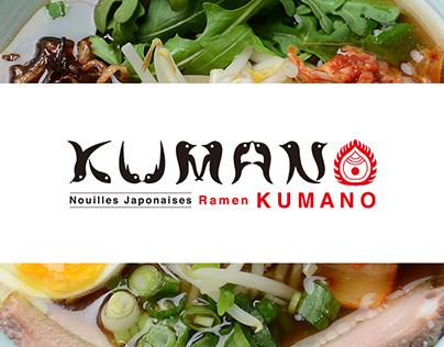 KUMANO - Web Design