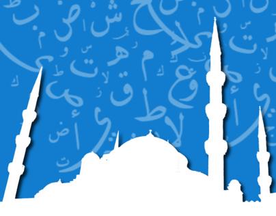 MuslimGuide iPhone App - Metro Style