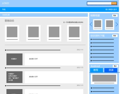 china telecom webdesign