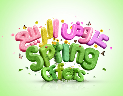 Spring Offers 2014