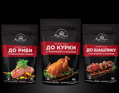 Exclusive spices series. Photo for packaging