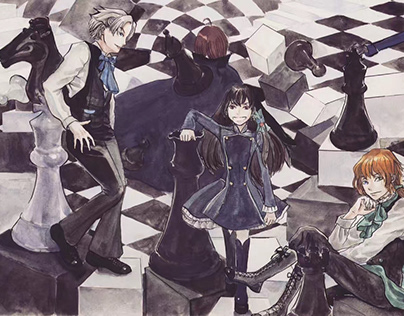 Chess Maze