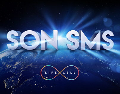 Lifecell Sunar: Son SMS