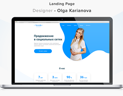 Landing Page for digital agency Brandy