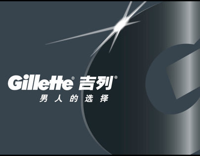 Gillette Water China