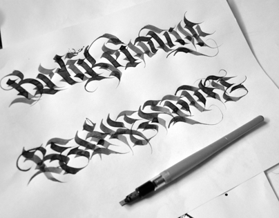 Calligraphy By Tanai On Behance