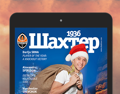 FC Shakhtar digital magazine for iPad