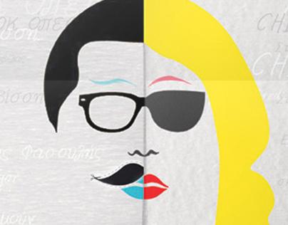 Theater programme Cover - Elliniki Theamaton