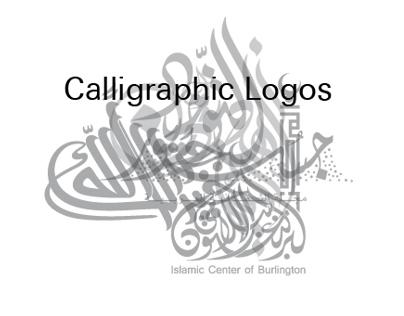 Calligraphy logos
