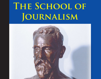 The School of Journalism