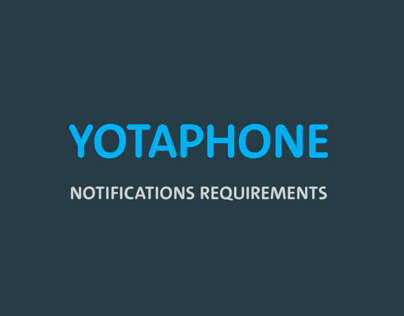 Back screen notifications requirements