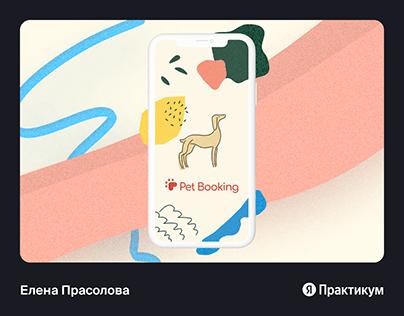 Pet Booking Mobile app