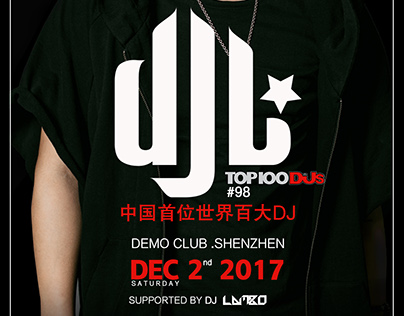 DEMO CLUB design Vo.6