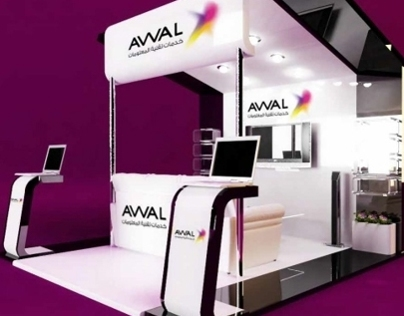 stc awal invision booth