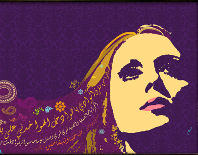 Fairouz | Illustration