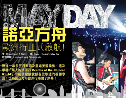 MAYDAY WORLD TOUR 2014