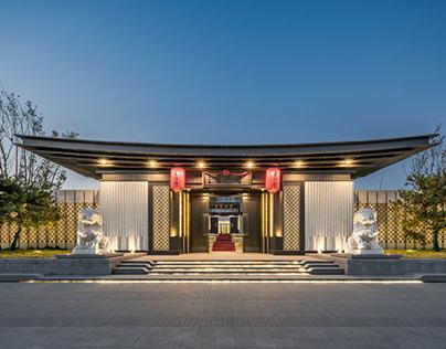 Sales Center of Jinyang Taiyuan (太原晋阳府售楼处)